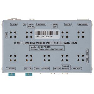Video Interface for Toyota Opel Peugeot Citroen of 2016~ YM