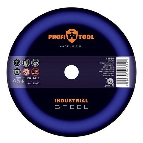 Круг відрізний по металу PROFITOOL INDUSTRIAL 230х2,0х22,2 мм